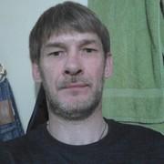 Aleksandr 46 Чусовой