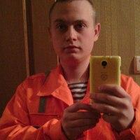 Сергей, 27 лет, Водолей, Одесса