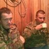 Дмитрий, 44, г.Чунский