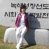 Nazira, 43, г.Сеул