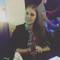 Яна, 32 года, Телец, Москва