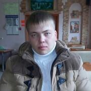 Архипов Андрей 24 Канаш