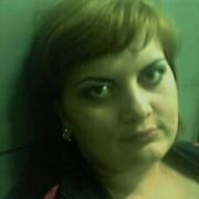 Ирина 30 Великая Новосёлка