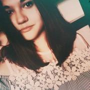 Анна, 19, г.Междуреченск