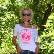 Ольга, 44, г.Волгодонск