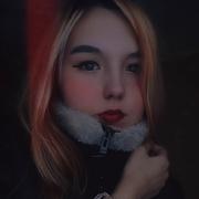 Елена 21 Самара