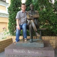 Kor Verleyen, 44 года, Лев, Москва