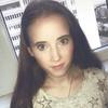 Татьяна, 18, г.Нижний Новгород