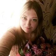 Мария, 30, г.Ленинск-Кузнецкий