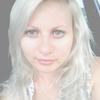 Tetyana, 29, г.Дагенхам