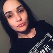 Анастасия, 21, г.Углич