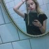 Kristina, 18, г.Черновцы