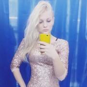 Елизавета, 23, г.Иркутск