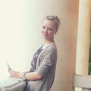 Ирина, 28, г.Дальнегорск