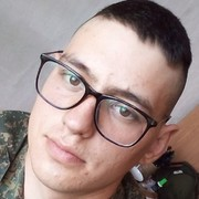 Сергей 21 Екатеринбург