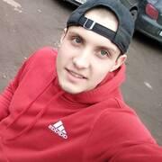 Максим 30 Обнинск