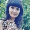 Renata, 33, Gagarin