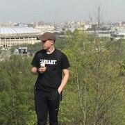 Максим 21 Санкт-Петербург