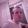 Александр, 24, г.Алматы (Алма-Ата)