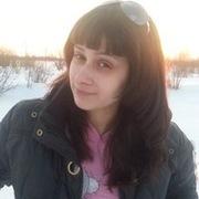 Дарья, 25, г.Стрежевой