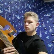 Даниил 18 Екатеринбург
