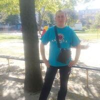 Юра, 33 года, Скорпион, Харьков