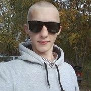 Максим, 26, г.Онега