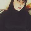 Yevelina, 25, Chuhuiv