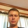 Mark Inglet, 33, г.Чикаго