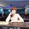 Татьяна, 34, г.Орехово-Зуево
