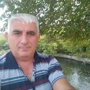 Иса 46 Тбилиси