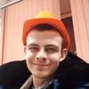 Денис Игоревич, 25, г.Краснотурьинск