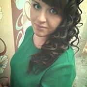 Евгения, 27, г.Октябрьский (Башкирия)