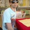 Андрей, 32, г.Печора