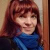 Наталья, 39, г.Черноморское