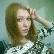 Ирина, 23, г.Динская