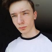 Григорий, 18, г.Оренбург
