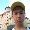 Максим, 16, г.Екатеринбург