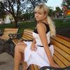 Алина, 25, г.Симеиз
