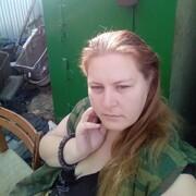 Кристина, 26, г.Тихорецк