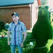 Павел 42 года (Водолей) Мичуринск