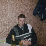 Дима 39 Москва