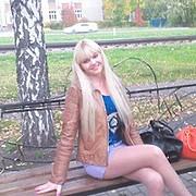 Карина 30 Грозный