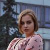 Галина (Геля), 23, г.Харьков