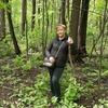 Татьяна, 49, г.Саранск