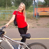 Юлия, 26, г.Белый Яр