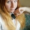 Марина, 19, г.Владивосток