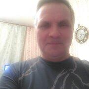 Алексей 61 Кемь