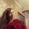Natalya, 35, Rybinsk