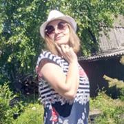 Кира 31 год (Скорпион) Пермь